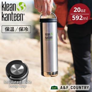 クリーンカンティーン TKワイド ループキャップ 20oz 592ml Klean Kanteen|aandfshop