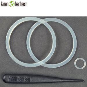 クリーンカンティーン カフェキャップ用 ガスケットキット Klean Kanteen