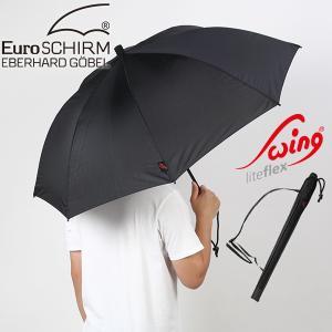 ユーロシルム EuroSCHIRM スイング ライトフレックス アンブレラ ブラック 傘 アンブレラ 雨|aandfshop