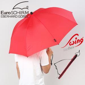 ユーロシルム EuroSCHIRM スイング ライトフレックス アンブレラ レッド 傘 アンブレラ 雨|aandfshop