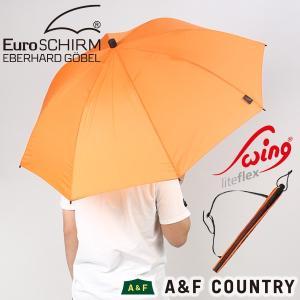 ユーロシルム EuroSCHIRM スイング ライトフレックス アンブレラ オレンジ 傘 アンブレラ 雨|aandfshop