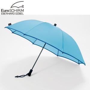 ユーロシルム EuroSCHIRM スイング ライトフレックス アンブレラ アイスブルー×ネイビー 傘 アンブレラ 雨|aandfshop