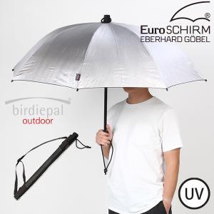 ユーロシルム EuroSCHIRM バーディーパル アウトドア アンブレラ シルバーメタリック 傘 アンブレラ 雨|aandfshop