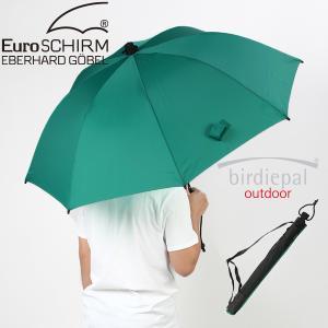 ユーロシルム EuroSCHIRM バーディーパル アウトドア アンブレラ グリーン 傘 アンブレラ 雨|aandfshop