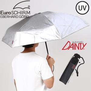 ユーロシルム DANTYオートマチック シルバーメタリック/UVカット EuroSCHIRM