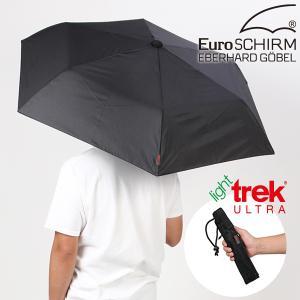 ユーロシルム EuroSCHIRM ライトトレックウルトラ ブラック 傘 アンブレラ 雨 かさ 風に強い|aandfshop