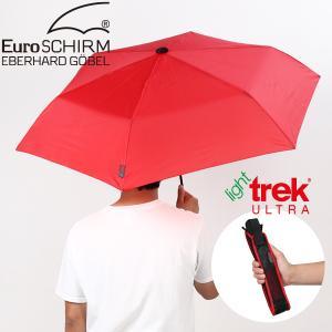 ユーロシルム EuroSCHIRM ライトトレックウルトラ レッド 傘 アンブレラ 雨 かさ 風に強い|aandfshop