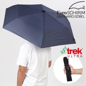 ユーロシルム EuroSCHIRM ライトトレックウルトラ ネイビー 傘 アンブレラ 雨 かさ 風に強い|aandfshop