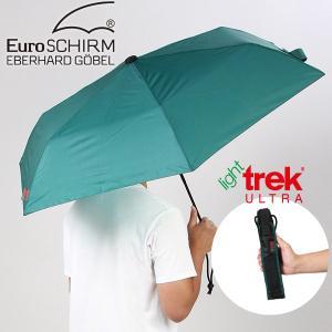 ユーロシルム EuroSCHIRM ライトトレックウルトラ グリーン 傘 アンブレラ 雨 かさ 風に強い|aandfshop