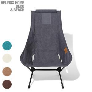 ヘリノックス Helinox CHAIR TWO HOME チェアツーホーム 送料無料 椅子 【日本正規商品】|aandfshop