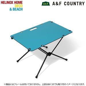 ヘリノックス Helinox ワークトップホーム ラグーンブルー テーブル 机 【日本正規商品】|aandfshop