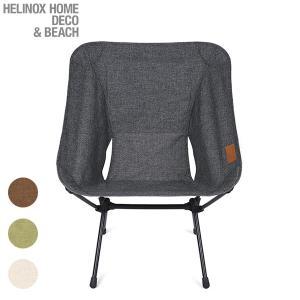 ヘリノックス Helinox チェアホーム XL 【日本正規商品】 aandfshop