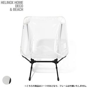 ヘリノックス コンフォートチェア サマーキット Helinox 日本正規商品