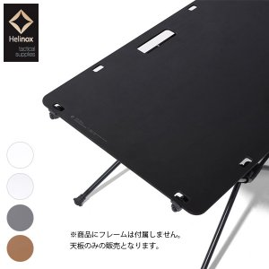 ヘリノックス Helinox ワークトップタクティカル テーブル 机 送料無料 【日本正規商品】|aandfshop
