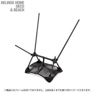 ヘリノックス グランドシート Helinox 日本正規商品