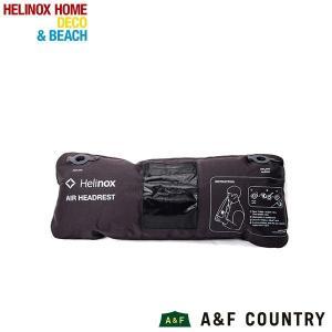 ヘリノックス エアーヘッドレスト Helinox 日本正規商品