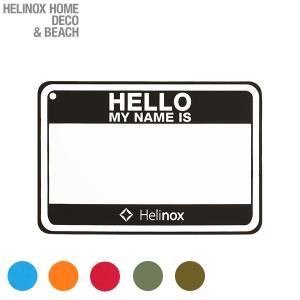 ヘリノックス Helinox Hello my name is パッチ 【日本正規商品】|aandfshop