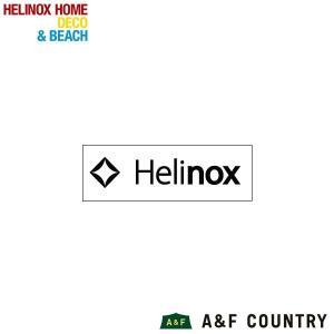 ヘリノックス Helinox ボックスステッカー ホワイト Sサイズ 【日本正規商品】 aandfshop