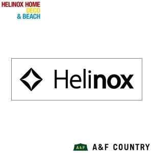 ヘリノックス Helinox ボックスステッカー ホワイト Lサイズ 【日本正規商品】 aandfshop