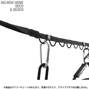 ヘリノックス デイジーチェーン1.5-2.5 Helinox 日本正規商品