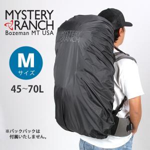 ミステリーランチ パックフライ シャドー M レインカバー MYSTERY RANCH 【日本正規商品】|aandfshop