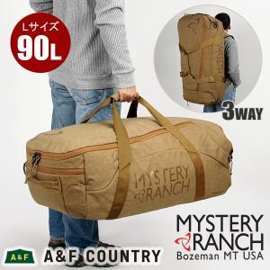 ミステリーランチ ミッションダッフル コヨーテ Lサイズ90L MYSTERY RANCH 【日本正規商品】|aandfshop