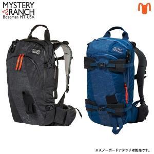 ミステリーランチ サドルピーク MYSTERYRANCH スキーパック 【日本正規商品】|aandfshop
