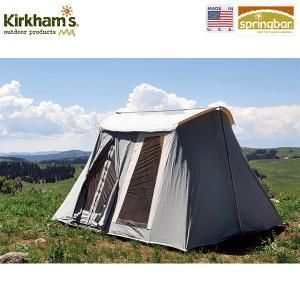 カーカムス Kirkham's ファミリーキャンパー7 スプリングバーテント|aandfshop
