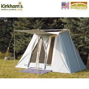 Kirkham's カーカムス キャンプサイト スプリングバーテント 3|aandfshop