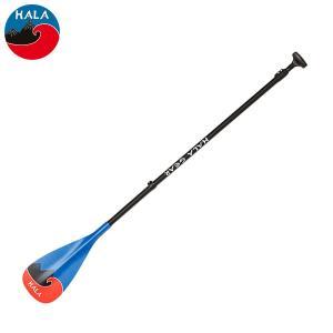 Hala ハラ ライバル グラスファイバーパドル3P 送料無料 スタンドアップパドルボード ボート|aandfshop