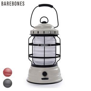 Barebones Living ベアボーンズリビング フォレストランタンLED2.0は炭鉱用カンテ...