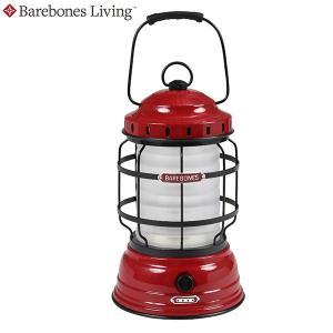 ベアボーンズリビング Barebones Living フォレストランタン LED2.0 レッド|aandfshop