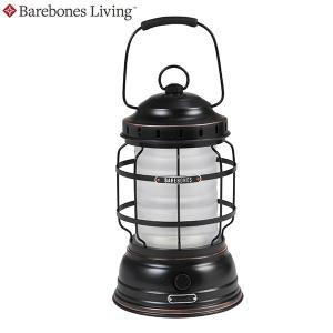 ベアボーンズリビング Barebones Living フォレストランタン LED2.0 アンティークブロンズ|aandfshop