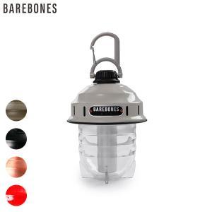 Barebones Living ベアボーンズリビング ビーコンライトLED2.0は、やさしい電球色...