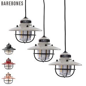 ベアボーンズ エジソンストリングライトLED Barebones aandfshop