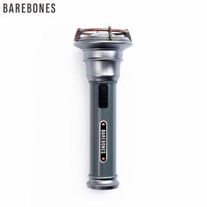 ベアボーンズ ビンテージフラッシュライトLED Barebones aandfshop