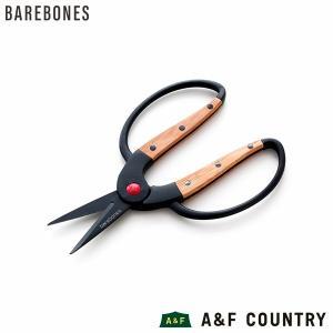 ベアボーンズリビング Barebones Living ガーデンシザースS|aandfshop