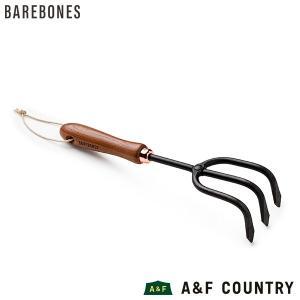 ベアボーンズリビング Barebones Living カルチベーター ウォールナット|aandfshop