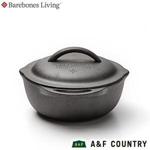 ベアボーンズリビング Barebones Living クロック8インチ|aandfshop