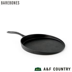 ベアボーンズリビング Barebones Living フラットパン|aandfshop