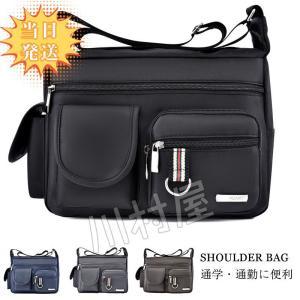 ショルダーバッグ メンズバッグ バッグ 肩掛けバッグ かばん 斜めがけ 人気 大人 ビジネスバッグ ...