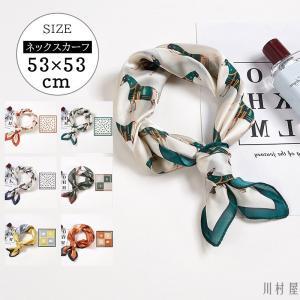 スカーフ レディース 正方形 シルク 巻き物 巻物 ネックスカーフ バッグスカーフ髪飾り バッグ飾り...