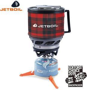 JETBOIL(ジェットボイル)MiniMo / ミニモ(BUFFA:バッファロー) / 1824381 【OD缶ガス式】【正規品】|aarck-yast