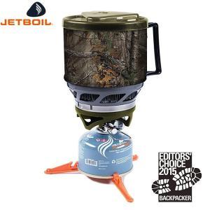 JETBOIL(ジェットボイル)MiniMo / ミニモ(RLT:リアルツリー) / 1824381 【OD缶ガス式】【正規品】|aarck-yast