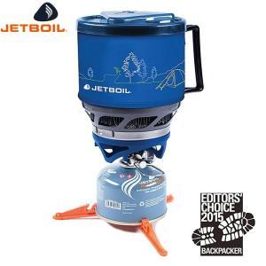 JETBOIL(ジェットボイル)MiniMo / ミニモ(SAPHA:サファイア) / 1824381 【OD缶ガス式】【正規品】|aarck-yast