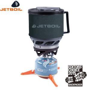 JETBOIL(ジェットボイル)MiniMo / ミニモ(CB-LG) / 1824381 【OD缶ガス式】【正規品】|aarck-yast