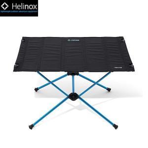 Helinox(ヘリノックス)テーブルワン ハードトップ(BK) / 1822171 【テーブル】 aarck-yast
