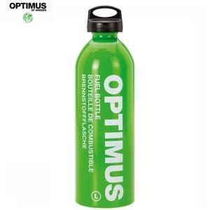OPTIMUS(オプティマス)チャイルドセーフ フューエルボトル<L(890ml)> / 11024 【燃料ボトル】|aarck-yast