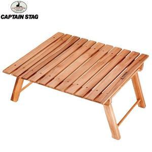 CAPTAIN STAG(キャプテンスタッグ)CSクラシックス FDパークテーブル<60> / UP-1007 【木製テーブル】|aarck-yast