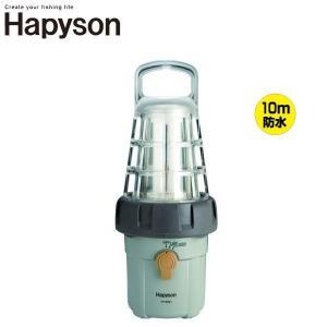 Hapyson(ハピソン)乾電池式10m防水 水中集魚灯 ロープ付/YF-8951|aarck-yast